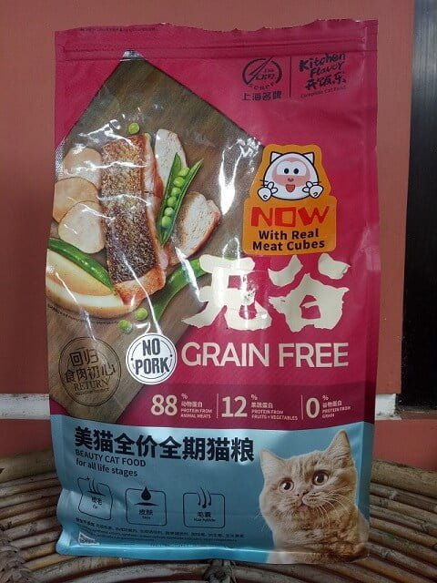 Review Makanan Kucing Kitchen Flavor Beauty